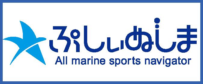 ぷしぃぬしま石垣島